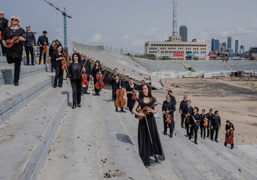 The Israeli Chamber Orchestra