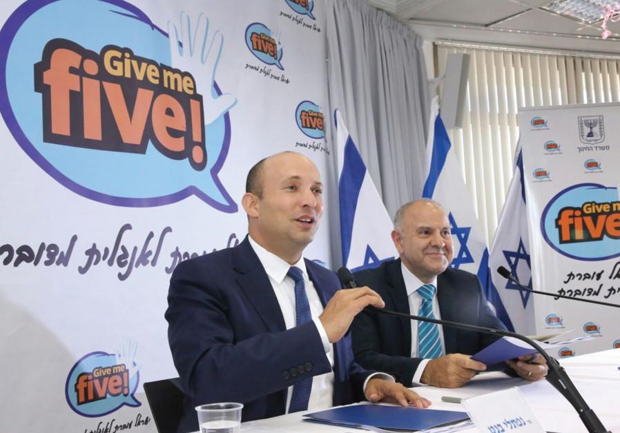 Education Minister Naftali Bennett (left) and Education Ministry director-general Shmuel Abuhav anno