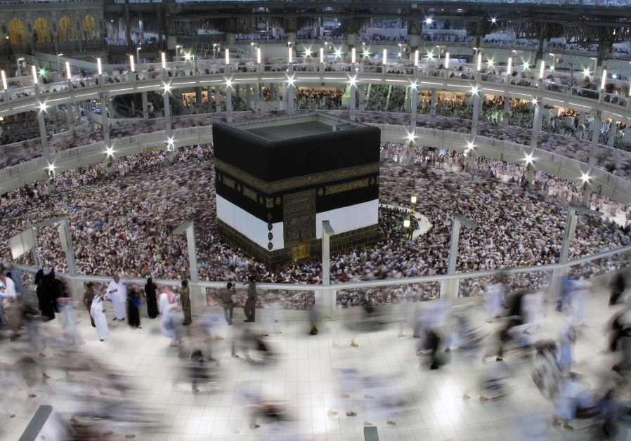 Saudi Arabia funds families of Palestinian 'martyrs' to make Hajj pilgrimage