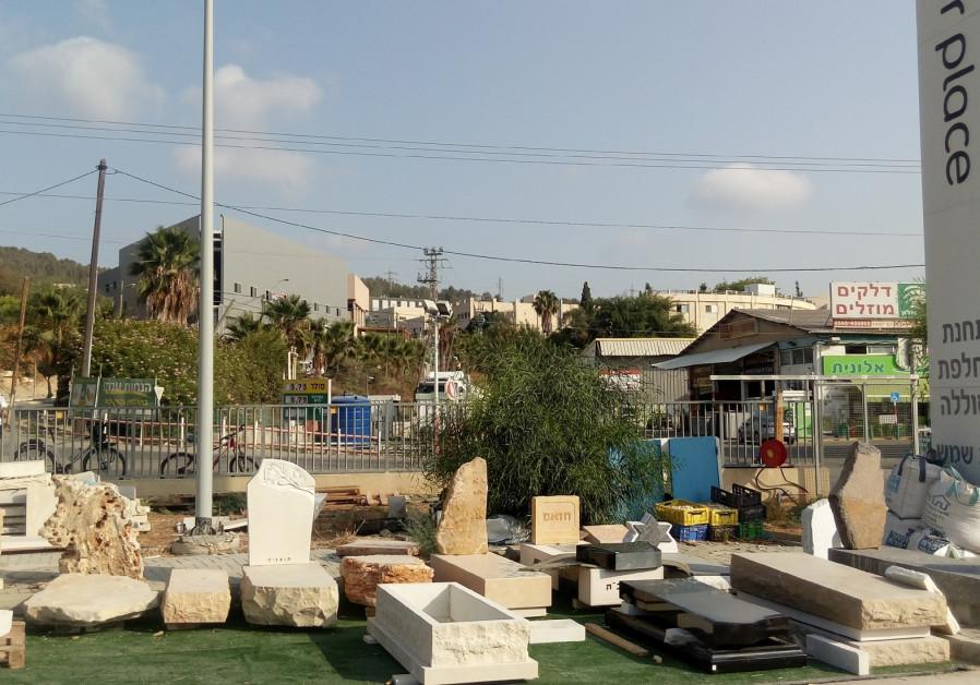 A truly better place: A former Better Place switching station in Beit Shemesh has been repurposed as