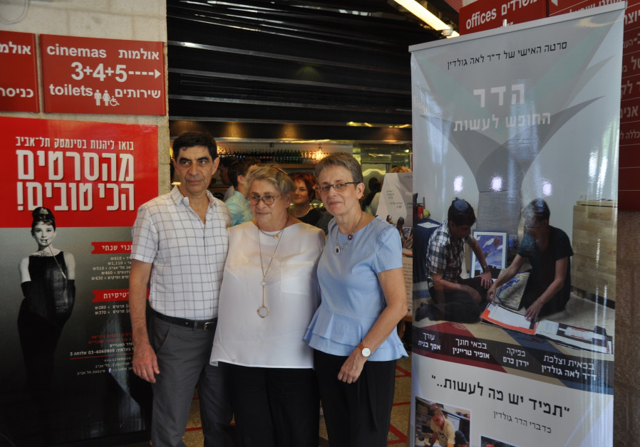 The President's Wife (center), Nechama Rivlin, pose with the parents of Hadar Goldin, Leah and Simha