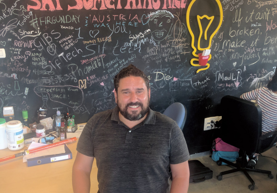 Filip founder Nir Sorek