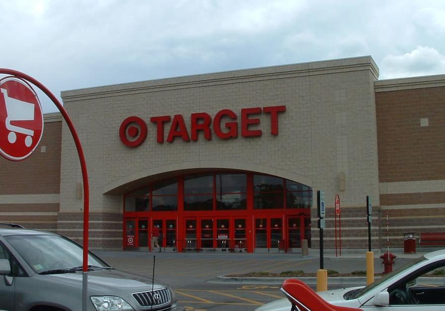 Target discount store