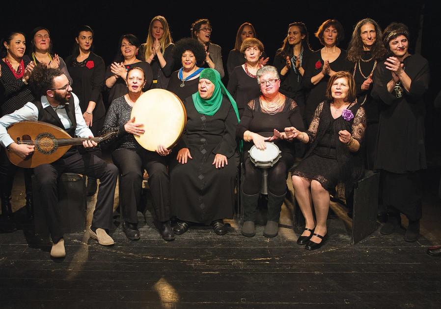 THE MEMBERS of Rana, the Jaffa-based Arab-Jewish women's choir.