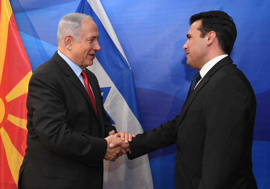 Prime Minister Benjamin Netanyahu and the Prime Minister od Macedonia  Zoran Zaev, September 4, 2017