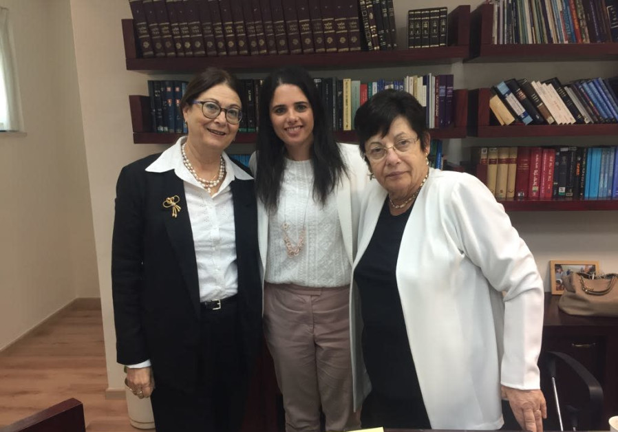 Esther Hayut, newly elected president of the Supreme Court, Justice Minister Ayelet Shaked and curre