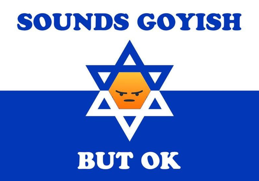 ''Sounds goyish but ok'' Facebook group