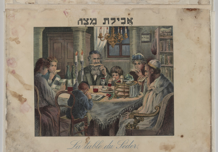 Passover Haggadah from Vienna, 1930. This colorfully illustrated French and Hebrew Haggadah was publ