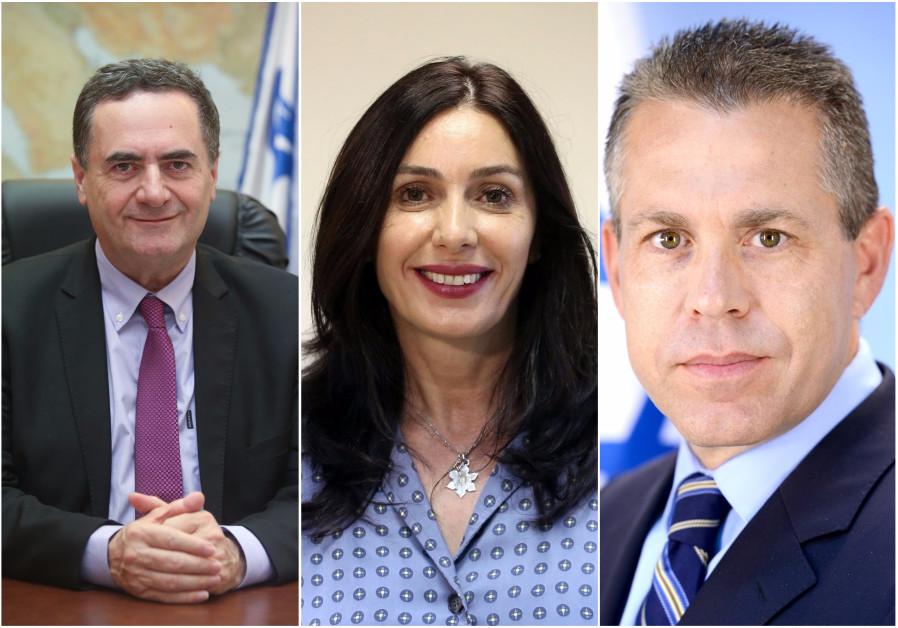 Katz, Regev, Erdan