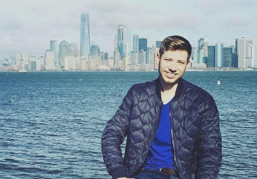 The scandal-plagued son: Who is Yair Netanyahu?