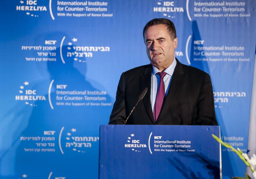 Minister Yisrael Katz