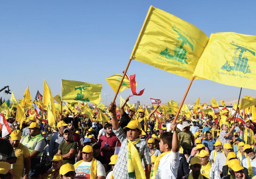 SUPPORTERS OF Hezbollah leader Sayyed Hassan Nasrallah