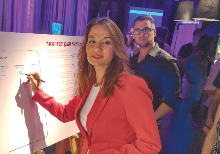 MK YIFAT SHASHA-BITON, chairwoman of the Knesset's Special Committee for the Rights of the Child, si
