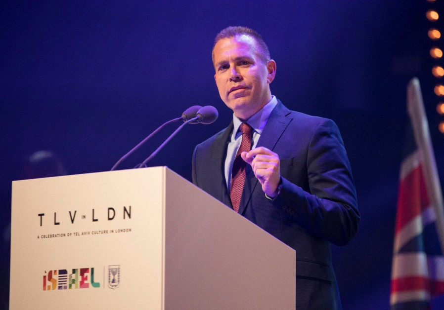 Internal Security Minister Gilad Erdan speaks at the TLV in LDN festival in London