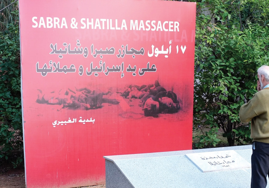 Sabra, Shatila, and the rise of the Jewish Voice for Israeli Suicide