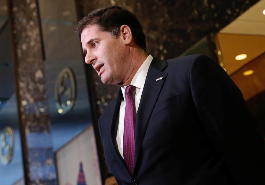 Israeli Ambassador to the US Ron Dermer