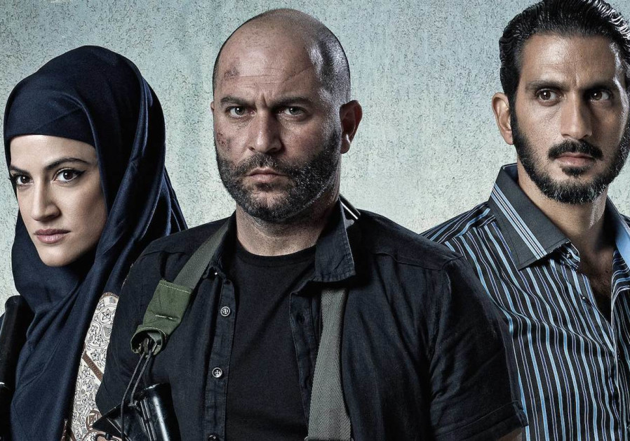 'Boycott Israel' against television series 'Fauda'