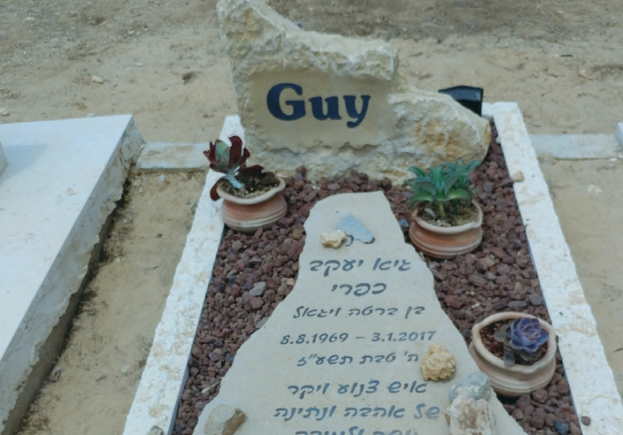 The bereaved Israeli family that fell between the cracks