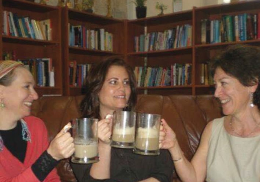 Three Ladies, Three Lattes: Shana Tova