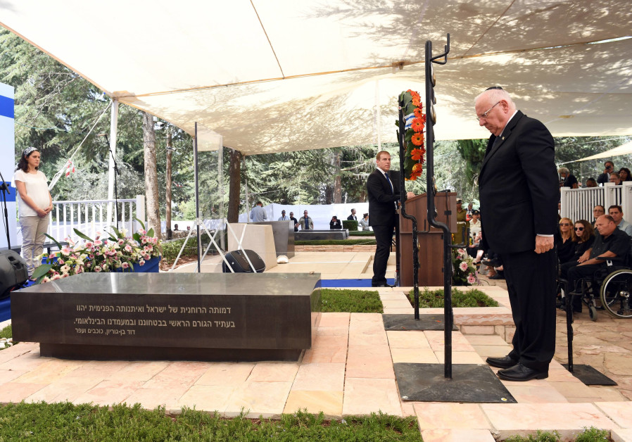President Reuven Rivlin at a state ceremoy on Mount Herzl to mark the first anniversary of the death