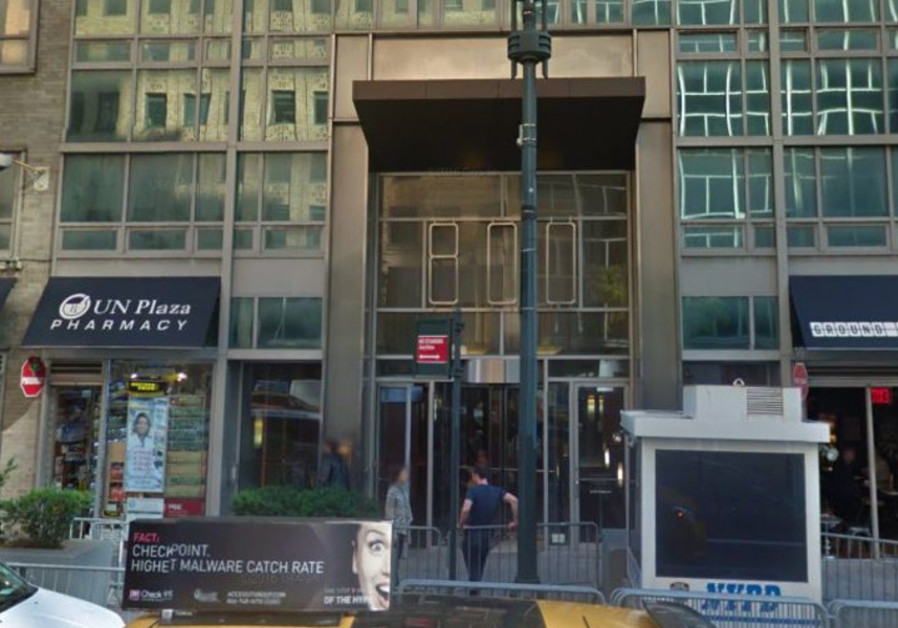 Hate letter and white powder mailed to NYC Israeli consulate