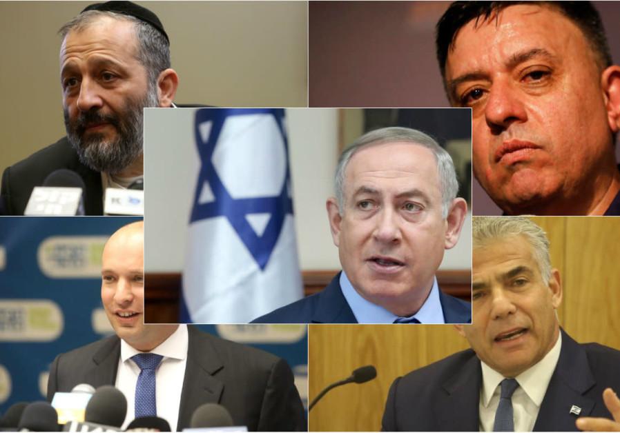 Benjamin Netanyahu, Avi Gabbay,  Arye Deri, Yair Lapid, and Naftali Bennett