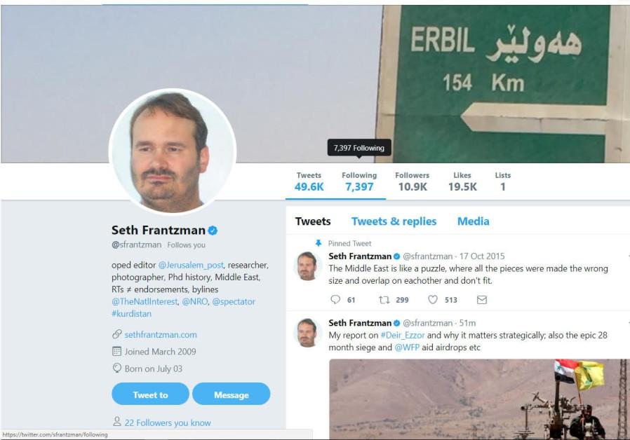 Seth J. Frantzman's Twitter page.