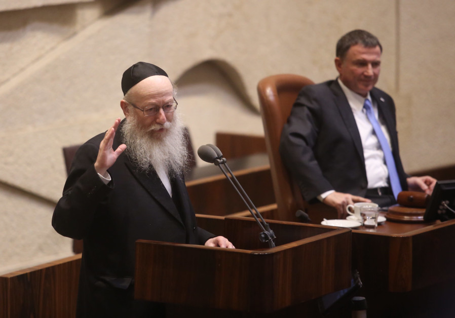 Health Minister Ya'acov Litzman at the Knesset plenum discussing goverment allowances for the handic