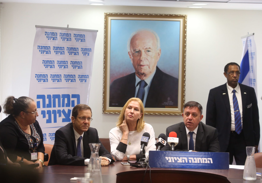 Handicap activists meet with the Zionist Union party ahead of the Knesset plenum to discuss govermen