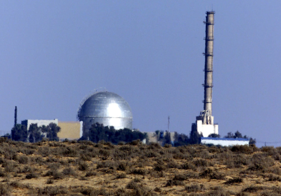 International Atomic Energy Agency recognizes Palestine as a state
