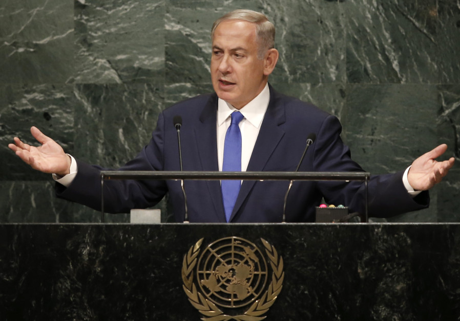 Netanyahu reveals Iran nuclear site, demanding IAEA inspection