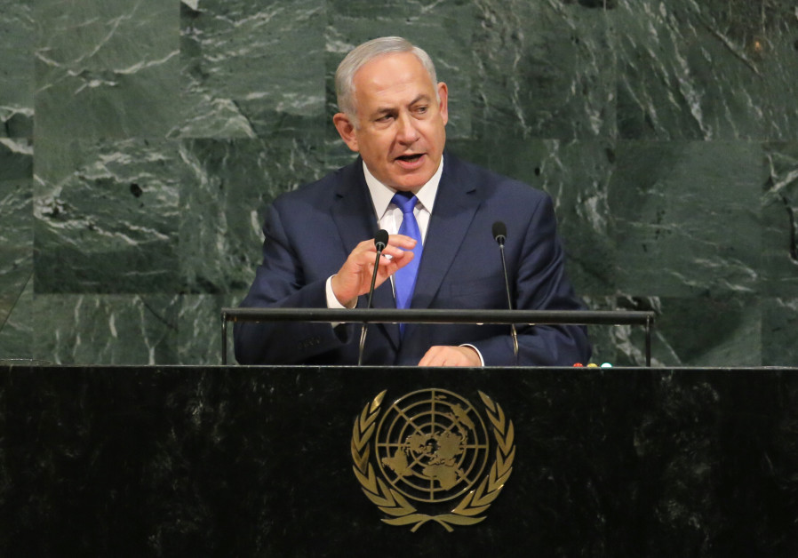 Netanyahu's bid for others' atonement: 'Fix it or nix it' the Iran deal