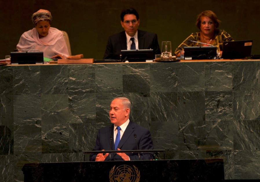Netanyahu speaking at the UN
