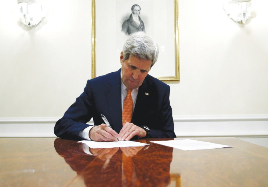 Can US withdraw from JCPOA if it endangers American interests?