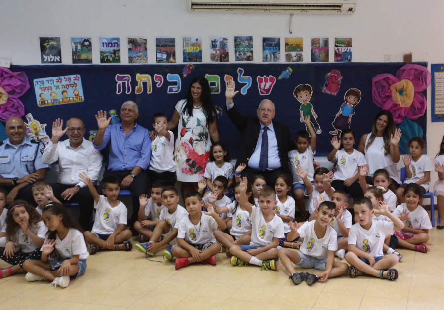 President Reuven Rivlin joins first graders on the first day of school at the Nofei Hasela Elementar