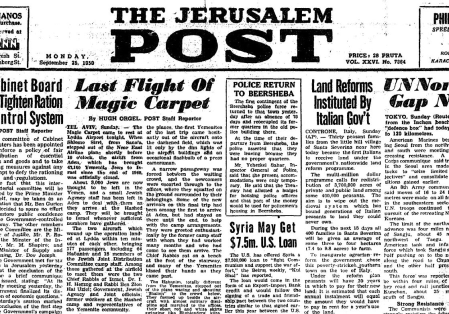 On This Day, 1950: Final 'Operation Magic Carpet' airlift arrives in Israel