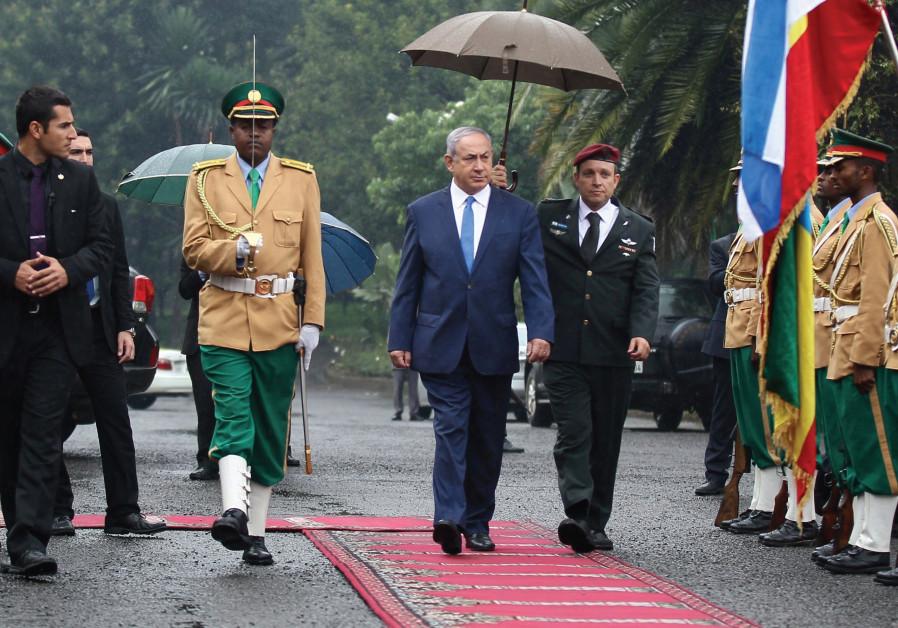 Netanyahu in Addis Ababa