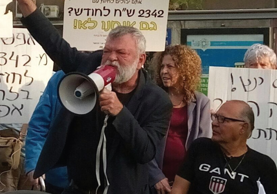 Disabled Israelis to receive higher pensions following breakthrough agreement
