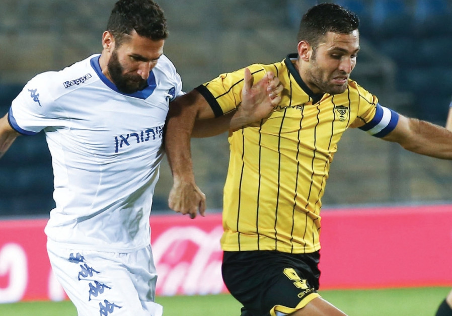 Beitar Jerusalem held to second straight draw