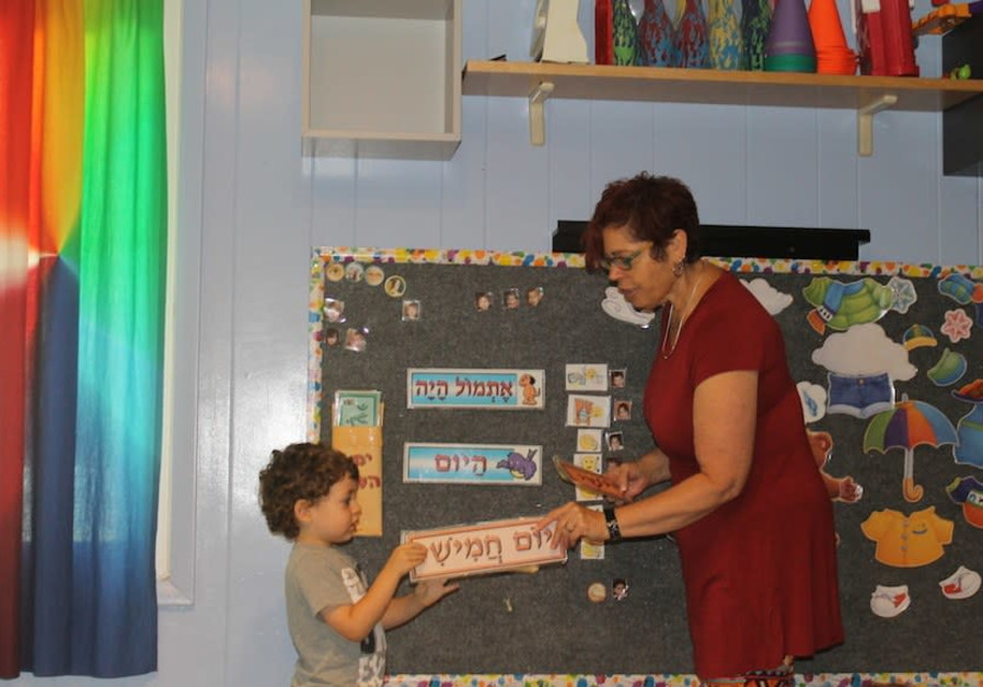 This US preschool is so Israeli it may as well be Tel Aviv