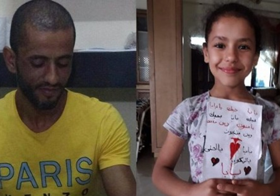 Har Adar terrorist's daughter: 'Netanyahu, you forced my father to die'