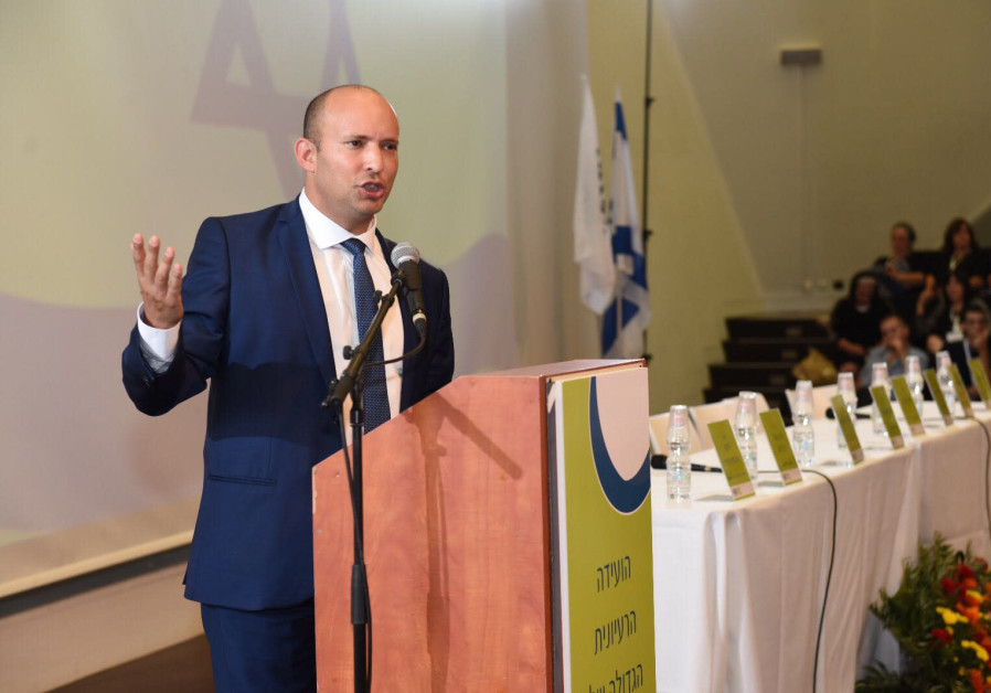 Naftali Bennett speaking at the Bayit Yehudi central committee.