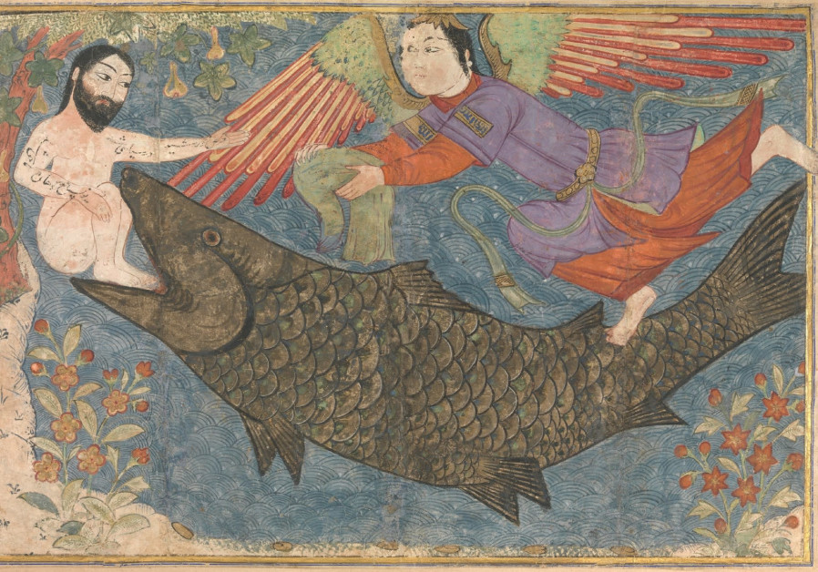 'Jonah and the Whale' in the 'Compendium of Chronicles' (c. 1400), Metropolitan Museum of Art. In co