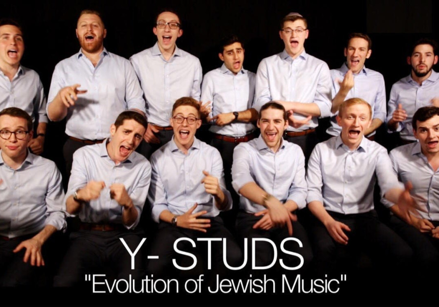 Watch: A Capella group sings history of Jewish music in 5 minutes