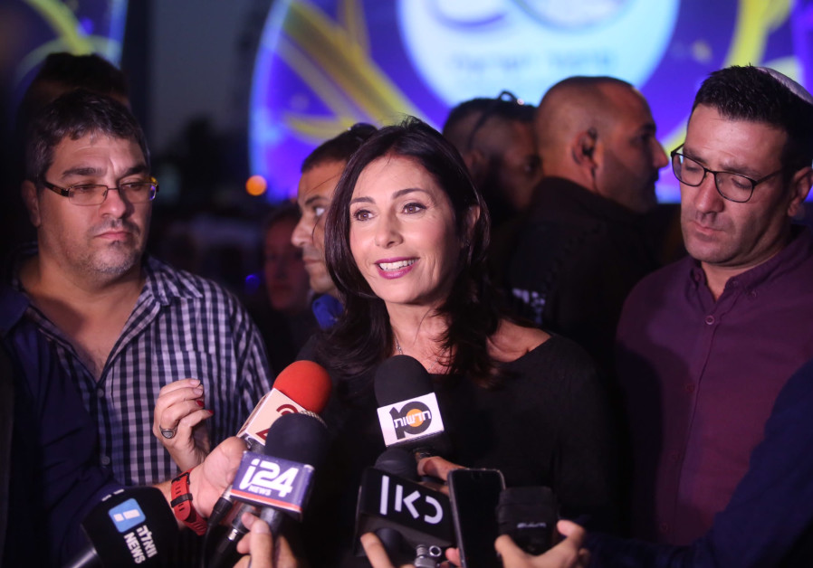 Miri Regev at Gush Etsion