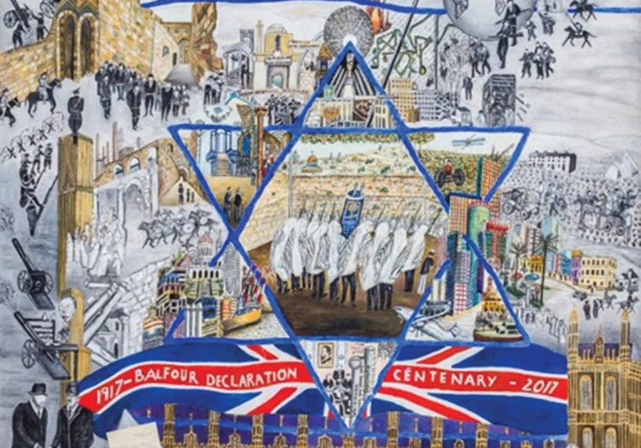 BEVERLEY-JANE STEWART'S 'Balfour Accomplished' is a highlight of this year's Jerusalem Biennale.