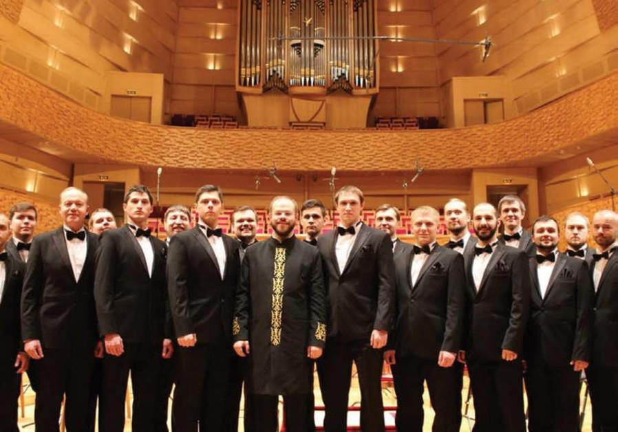 The Simvol very choir.