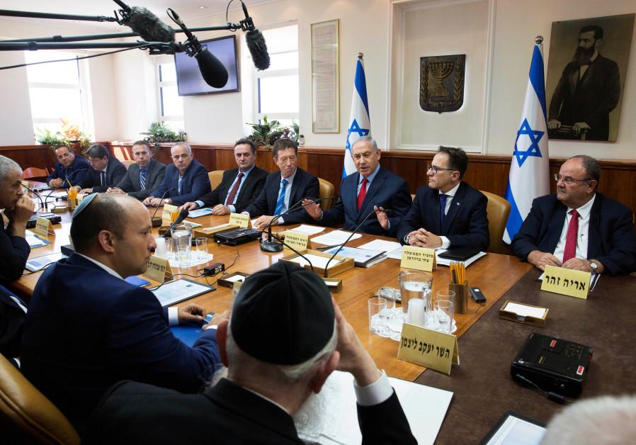 Netanyahu has no comment on Catalonia referendum