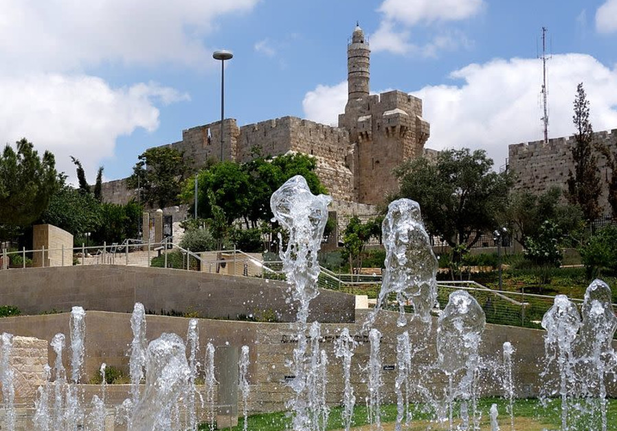 The fountain at Teddy Park near the Old City of Jerusalem walls.
