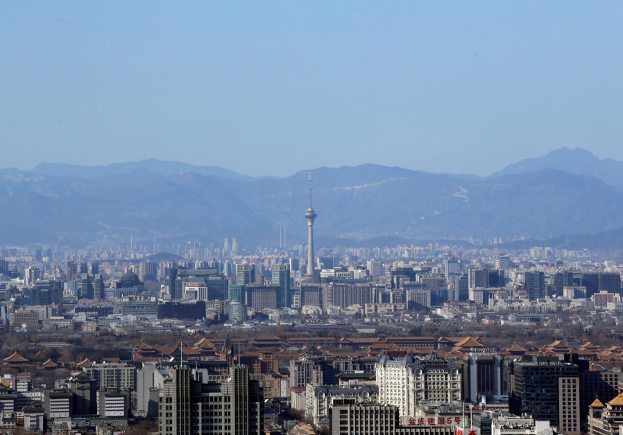 A general view shows Beijing's skyline on a sunny day
